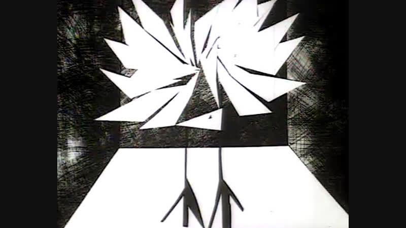 PTAK \ Птица (1968) Польша. Режиссёр Ryszard Czekała \ Рышард Чекала