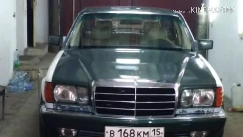 W126 S260 С СЕРДЦЕМ AMG E50 V8 .mp4
