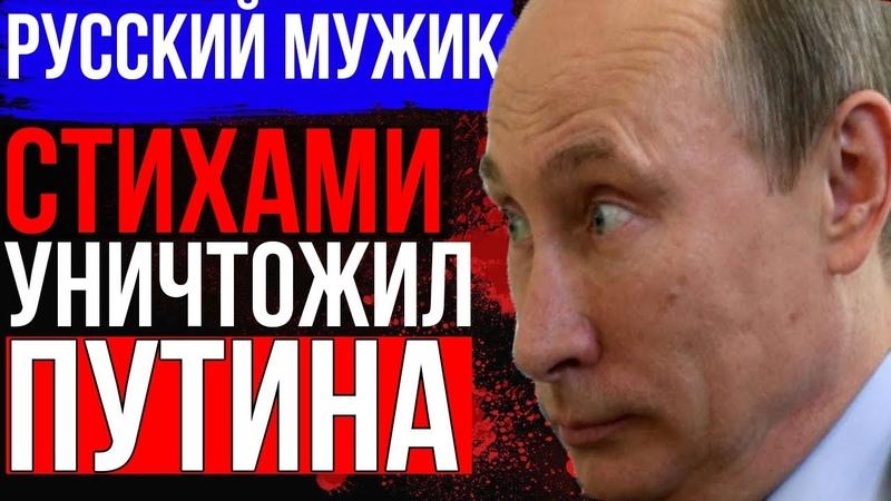 ГЕНИАЛЬНЫЕ СТИХИ О СОВРЕМЕННОЙ РОССИИ