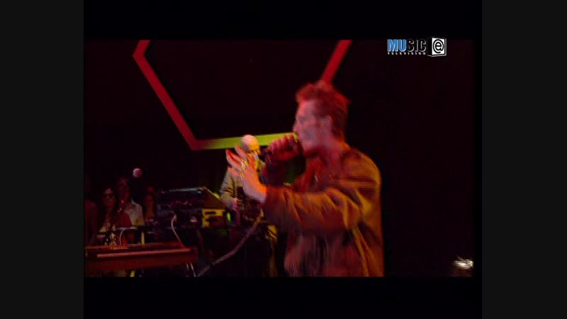 Stereo Mcs - Deep, Down Dirty