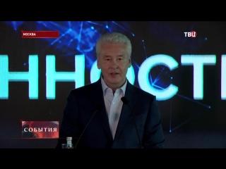 Телеканал ТВЦ. Начат прием заявок для участия в конкурсе Лидеры России 2018-2019 гг.