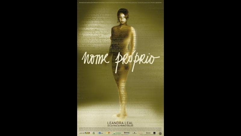 Имя собственное Nome Próprio 2007 Бразилия