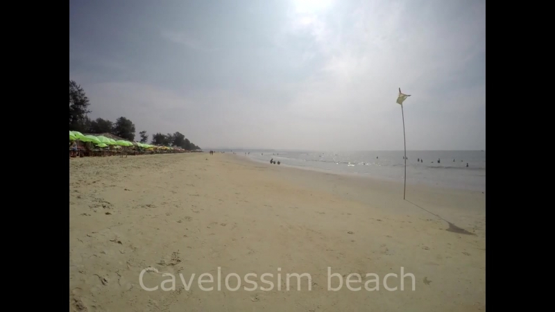 Goa. Review of beaches. Cavelossim Beach. Гоа. Обзор пляжей. Плаж Кавелоссим.