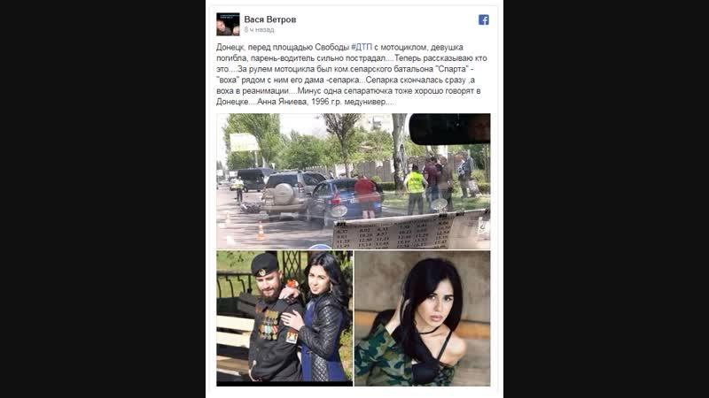 Террориста Воху заказал российский куратор Горностай-Кунгуров. Видео 2