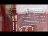 Фестиваль - конкурс посвящённый 100 - летию ВЛКСМ СКК