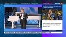 Новости на Россия 24 • В Москве умер поэт Андрей Дементьев