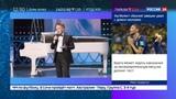 Новости на Россия 24 В Москве умер поэт Андрей Дементьев