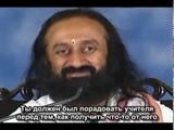 Шри Шри Рави Шанкар говорит о Сахадж Самадхи медитации