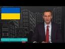 Мы потеряли Украину Навальный признал крупнейший исторический провал Москвы за сотню лет