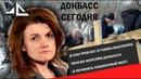 В ООН требуют от Киева выплатить пенсии жителям Донбасса и починить кошмарный мост