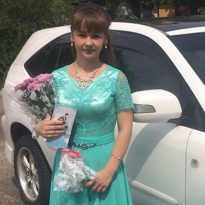 Валентина Глотова