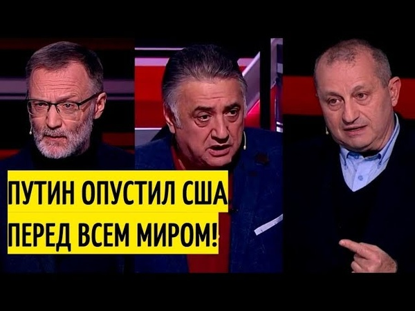 Браво, Путин! Кедми, Михеев и Багдасаров об ИСТОРИЧЕСКОМ выступлении Президента РФ! Полная победа!