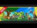 Растения против Зомби 2 Мультик игра Видео прохождения 2017 играть онлайн 2 серия / Plants vs