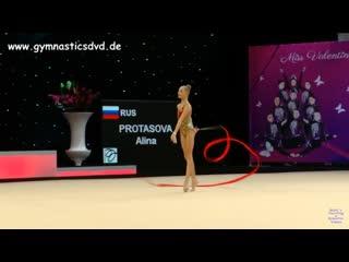 Alina Protasova — Ribbon 14.100