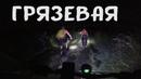 Весёлая покатушка по грязи / МТБ приключения / Смоленск /29.08.2018/