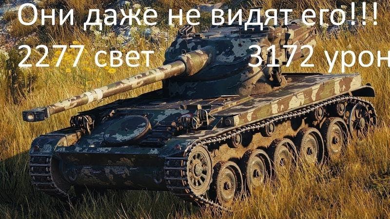 World_of_tanks: Офигенная нычка для лт