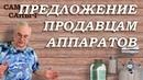 Производителям САМОГОННЫХ АППАРАТОВ спецпредложение от 22 10 18