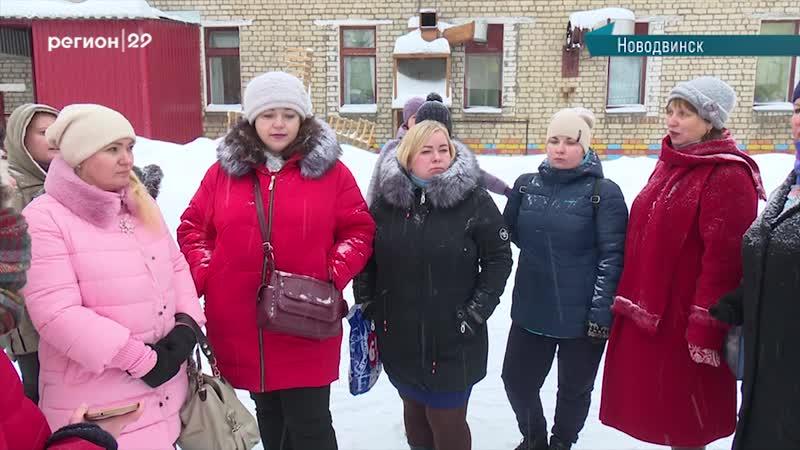 Закрытие детских садов обсуждают в Новодвинске