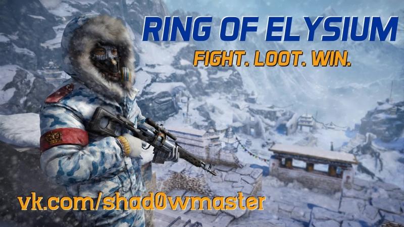 1ый смотр ROE Ring of Elysium winter map дождались релиз в steam