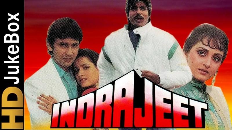 Indrajeet 1991 Full Video Songs Jukebox Amitabh Bachchan Jaya Prada Neelam Kumar Gaurav
