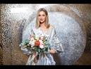 TAYANNA - Фантастична жінка. Выступление на Мисс Украина Вселенная