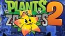 Растения против Зомби 2 ЗВЕЗДОПЛОД на АРЕНЕ Plants Vs Zombies