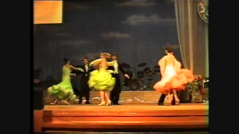 Открытие 70 го творческого сезона Дворца культуры им И И Лепсе 1999 год