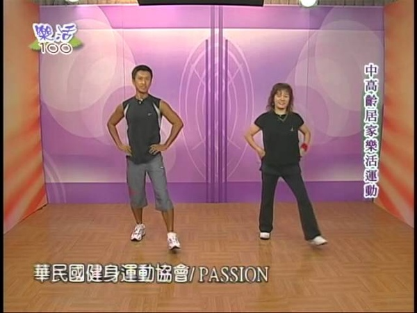 健身減重~中高齡樂活運動