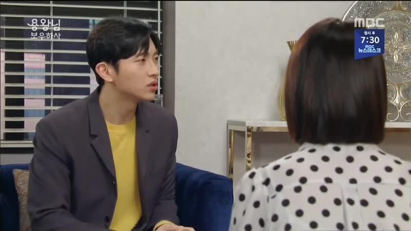 MBC 일일드라마 용왕님 보우하사 67회 금 2019 04 26 저녁6시50분 MBC 뉴스데스크