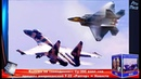 Больше не «невидимки»: Су-35С взял «на прицел» американский F-22 «Раптор» ➨ Новости мира ProTech