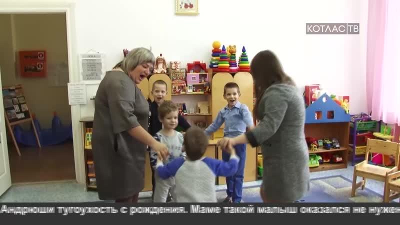 Вычегодской коррекционной школе 90 лет (24.10.2018)