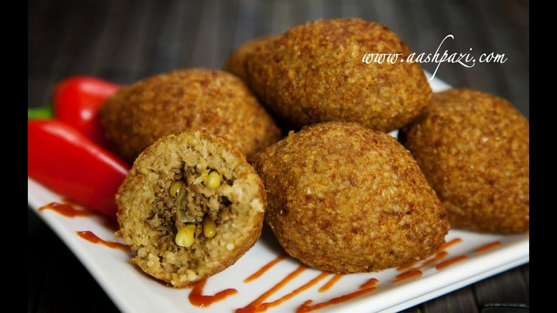 Арабские киббех (кибе) котлеты с говяжьим фаршем, булгуром / Kibbeh (Kibe) Recipe
