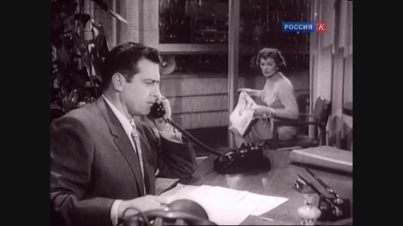 Перри Мейсон Дело о преследуемом муже 1958 реж Льюис Аллен