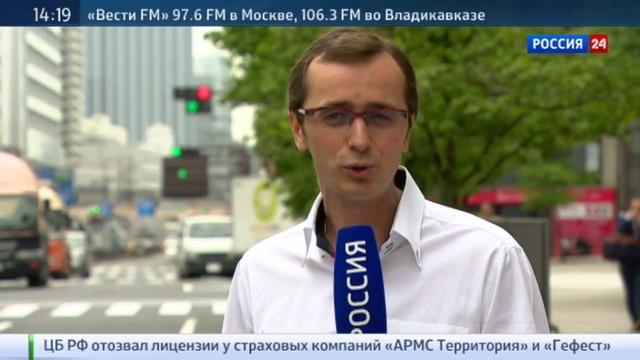 Новости на Россия 24 Оркестры флаги и улыбка Ким Чен Ына КНДР застыла на время съезда Трудовой партии