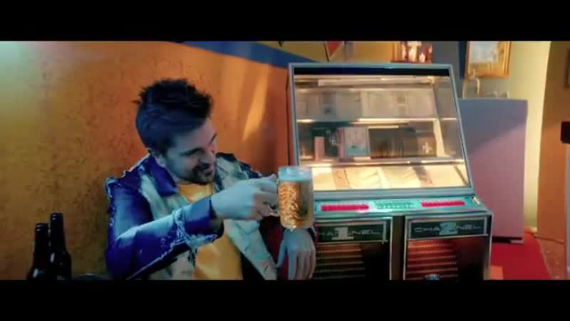 "Trailer Oficial de La Plata"" ft Lalo Ebratt"