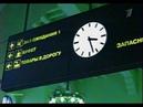 Рекламный блок (Первый канал, 9.02.2013) (1)