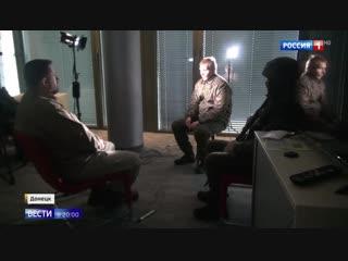 Секреты Киева: в Донбассе задержан украинский диверсант, не говорящий по-русски