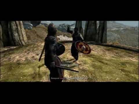 Турнир Драконий Курган Skyrim Legendary Edition 1-ый сезон