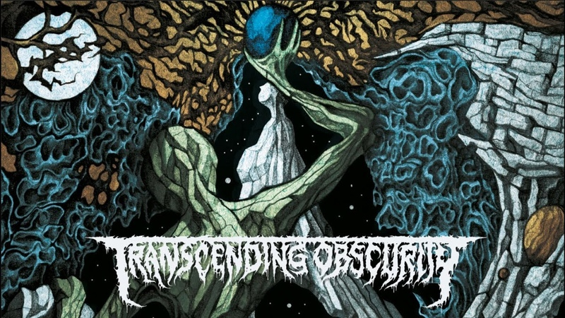 CEREBRUM (Greece) - A Face Unknown (Technical Death Metal) Transcending Obscurity