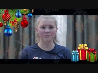 Поздравление с Новым годом от учеников школы речи
