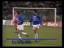 Кубок европейских чемпионов 1991/1992 Црвена Звезда - Сампдория