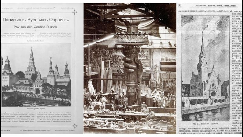 РуСкая Статуя Свободы или Франция-ИмперияРоссии одна страна