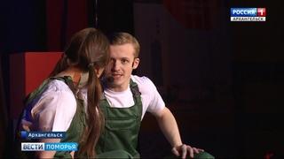 Сегодня в Архангельске стартовал региональный чемпионат «Молодые профессионалы Поморья»