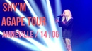 SHY'M - AGAPE TOUR - AMNÉVILLE