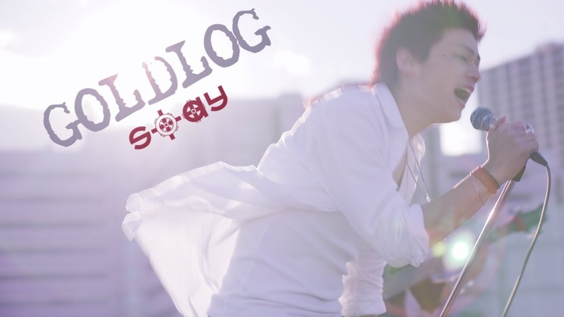 [MV]say(ステイ)「GOLDLOG」