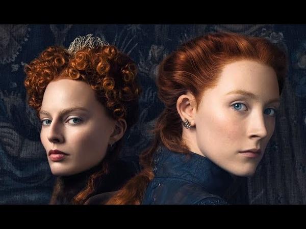 Марія – королева Шотландії. Офіційний трейлер 1 (український)