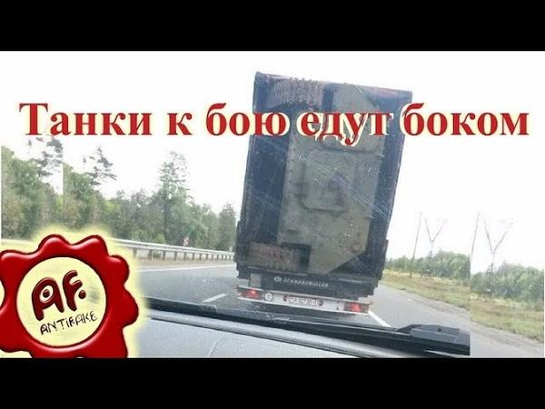 Рассекречено содержимое «гуманитарного груза» из РФ