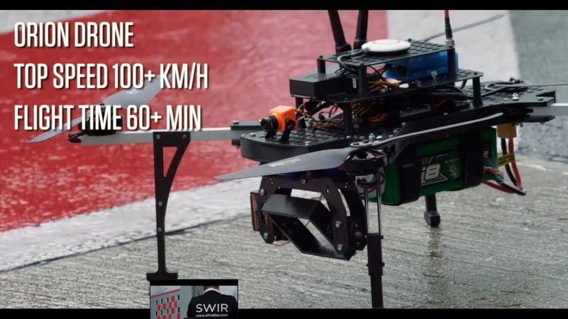 Беспилотник «Швабе» ORION-DRONE со SWIR-камерой.