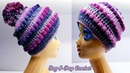 How To Crochet Easy Bean Hat - Candy Vision Bag O Day Crochet Tutorial 532