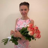 Аня Кушакова